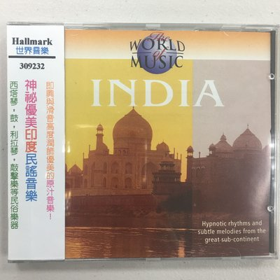 神秘優美印度民謠音樂 CD 全新未拆