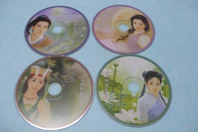 紫色小館79-3-----------新仙劍奇俠傳{1.2.3.4}