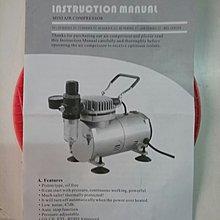 China Mini Air Compressor Model-TC-20.  中國製微型氣槍氣泵