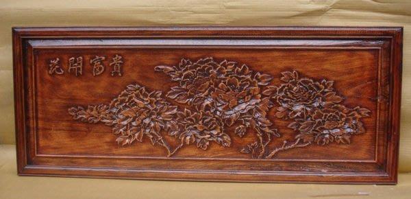 小o結緣館仿古傢俱..............花開富貴窗花(香樟木)98x3x39(編號80)