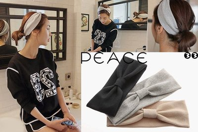 【PEACE33】正韓國空運進口。髮飾飾品 基礎寬版蝴蝶結 鬆緊布藝髮帶/髮圈。現貨色