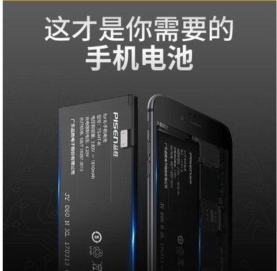 【容量、壽命、解決降頻 三大保證再保固一年 】蘋果 iphone 6P 電池 送 拆機工具 apple 零循環 全新電池