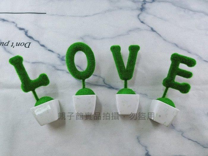 【♥豪美親子館♥】仿真植物/4個一組/拍照拍攝道具/家居佈置佈景裝飾飾品/情人節禮物/告白禮物
