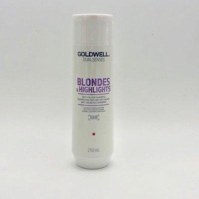 美國愛買 GOLDWELL 光纖洗髮精250ml 矯色專用
