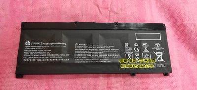 ☆全新 HP 惠普 Pavilion 15-CB079TX 15-CB075TX TPN-Q193 原廠內置電池 更換