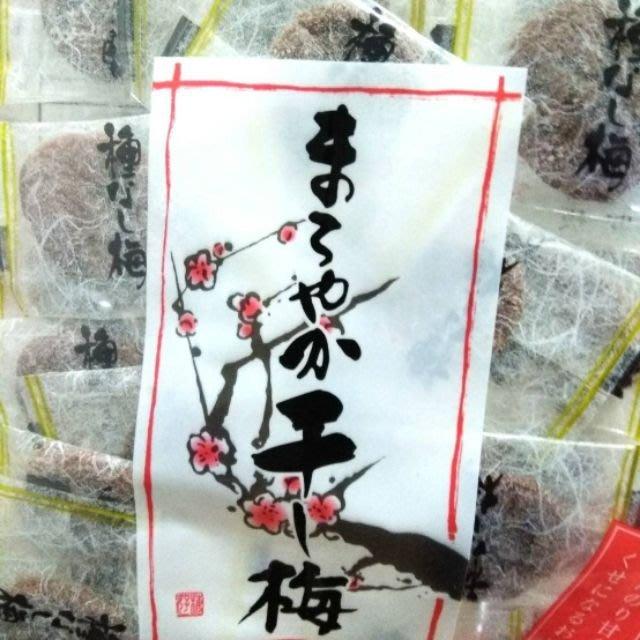 ☆°╮《艾咪小鋪》☆°╮日本進口單包裝無籽干梅  梅干