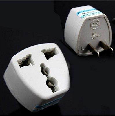 電源插座轉接頭