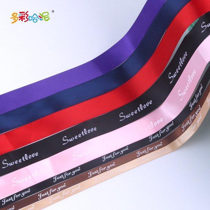 888利是鋪-香薰diy制作輔料裝飾手工材料彩色緞帶絲帶多種顏色鮮花禮品包裝#熱銷