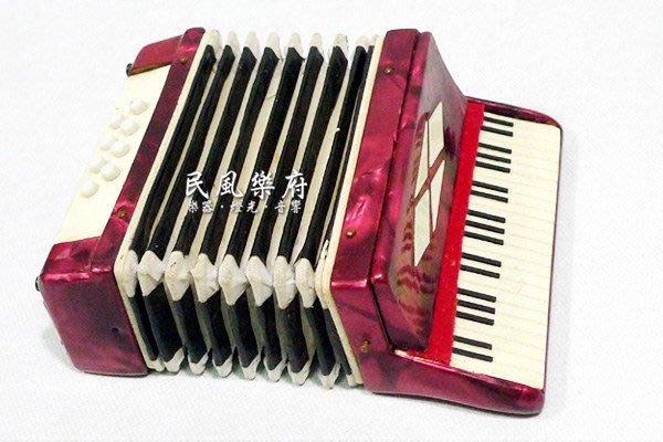 《民風樂府》仿真 手風琴 小飾品 音樂飾品 禮品