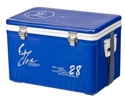 一鑫餐具【冰寶28L休閒冰箱 TH-285】保冷冰箱戶外冰箱保冰桶釣魚冰箱行動冰箱
