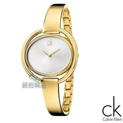 【錶飾精品】CK手錶 K4F2N516 Calvin Klein 時尚優雅 白面金鍊帶女表