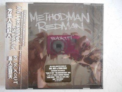 Method Man - Blackout! 代理進口美版