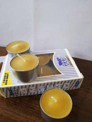 紫晶宮**蠟燭中的貴族最接近自然的蠟燭*天然蜂蠟蠟燭約7小時(極品中的極品)