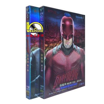 【天天看音像店】 美劇高清DVD Daredevil 超膽俠/夜魔俠 1-2季 完整版 6碟裝DVD 精美盒裝