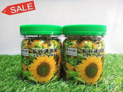 【加點綠】『便利肥超值優惠組合』單次任選6包便利肥系列 400 g