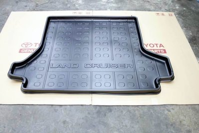Toyota Land Cruiser Luggage Tray , 行李廂膠墊盤