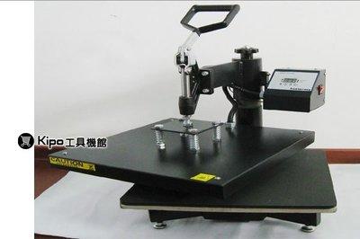大尺寸-高壓搖頭機 38*38 熱轉印機/燙畫機/平板機/熱轉印設備 VKA015191A