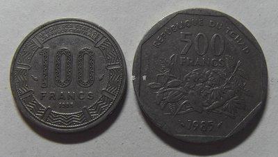 【鑒 寶】(世界各國錢幣)乍得 1985年 100 ,500法朗 2枚 , 鎳 , 套幣 - ,- , D BTG1350