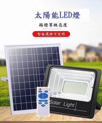 【現貨 免運費】太陽能燈100W 遙控控制 IP67防水防塵 太陽能LED燈 充電指示 戶外投射燈 戶外探照燈 庭院燈