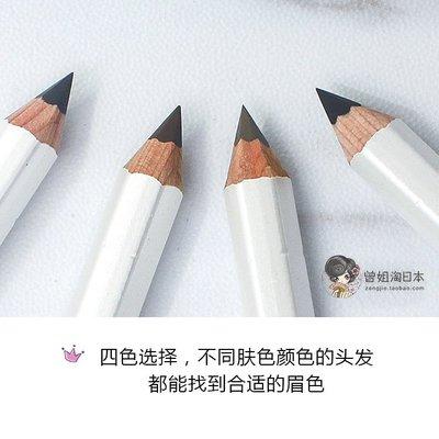 日本資生堂六角眉筆不暈染自然持久防水防汗不脫色初學者灰色