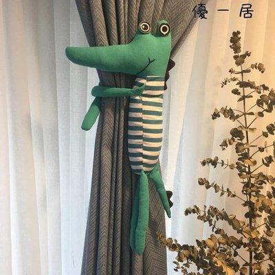 卡通創意鱷魚公仔窗簾扣窗簾夾綁帶Y-0...