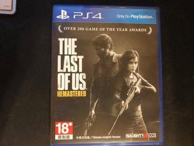 PS4 最後生還者 重製版 繁體中文版 二手