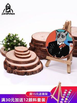 250起訂-圓木片原木片實木手工diy圓木樁圓形小木板片板材材料畫木頭木塊#板材#材料#diy