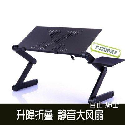 筆記本支架筆記本支架床上懶人電腦桌托架鋁合金帶散熱可折疊升降頸椎