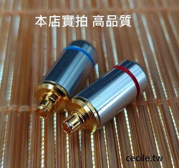 「Cecile音樂坊」最新 玻鈦銅mmcx shure 插針 4缺口超緊實插針 亮銀金屬 促銷價