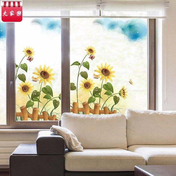 玻璃貼 玻璃貼紙 墻貼 壁紙 貼膜窗戶貼紙衛生間陽臺靜電磨砂玻璃貼膜透光不透明遮光玻璃移門窗貼