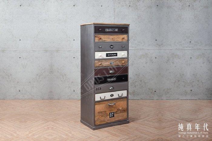 【OPUS LOFT】16614 復古工業風 直立 鐵件 原木 混搭櫃