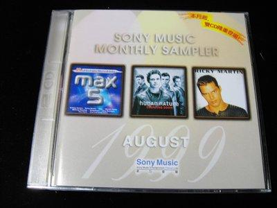 【198樂坊】 SONY MUSIC MONTHLY SAMPLER AUGUST 1999 2CD(..)CF
