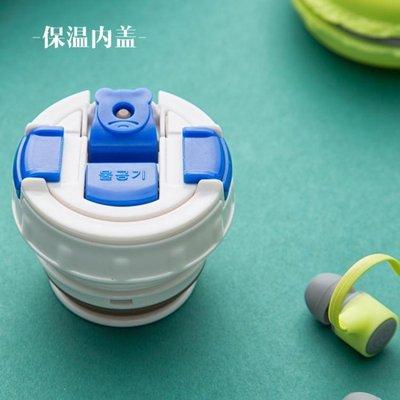 韓國原裝杯具熊兒童保溫杯配件杯蓋吸管蓋水壺蓋子升級版 全館免運
