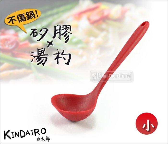 金太郎 矽膠湯杓 (小) 8672【耐熱230℃】不傷鍋具 一體成型 拉麵湯匙.小火鍋杓