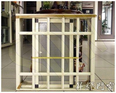 【便品牙白氣密鋁窗】2尺2*2尺2 鋁門窗/硫化銅門/套房門窗/大門/雙玄關門/浴室窗/塑鋼門/防盜窗