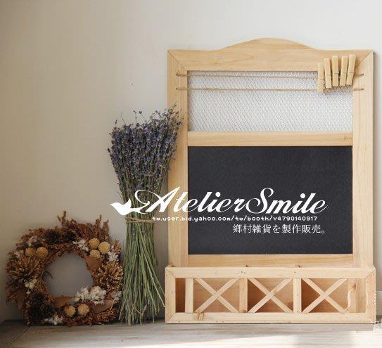 [ Atelier Smile ] 鄉村雜貨  原木製 黑板收納架 memo夾黑板 可壁掛 附收納格 (特價)