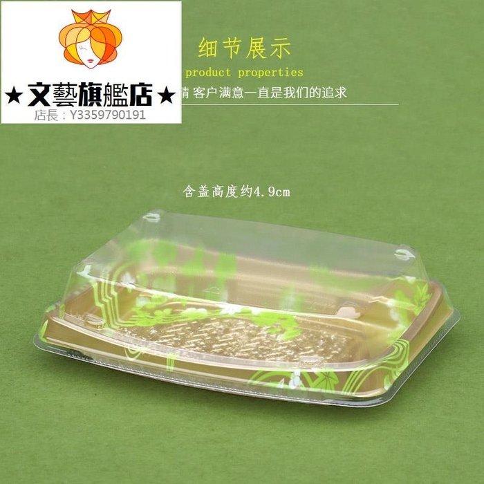 預售款-WYQJD-一次性壽司盒長方形錦緞印花包裝盒 刺身拼盤打包外賣盒 50套