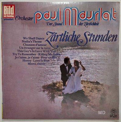黑膠唱片 波爾瑪麗亞 Paul Mauriat - 金唱片精華集 Zartliche Stunden
