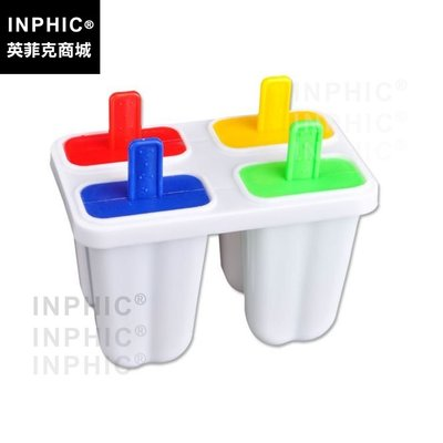 INPHIC-4色冰棒模具雪糕模具枝仔冰模具冰格製冰器廚房用具_256w