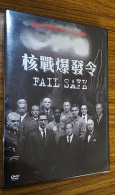 [影音雜貨店] 華納出品 - FAIL SAFE 核戰爆發令 DVD - 喬治克隆尼主演 - 全新正版