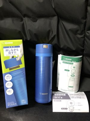 (bear)全新現貨 象印 ZOJIRUSHI 不鏽鋼 保溫瓶 保溫杯 水杯 SM-XC48 480ml 藍色 台北市