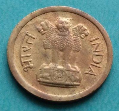 印度 1963年 印度國徽阿育王獅子 1 Naya Paisa 銅幣 280-051