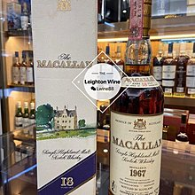 Macallan 18 Years Old 1967(70cl ,43%)