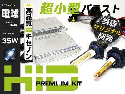 ◇光速LED精品◇9007/H8/H1...