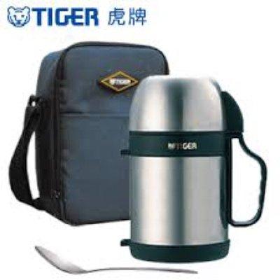【TIGER虎牌】700cc不鏽鋼真空食物罐  悶燒罐 燜燒杯 保溫罐 附提袋 湯匙 原廠公司貨 MCW-P071
