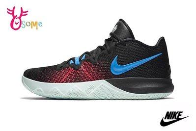 NIKE Kyrie Flytrap EP 籃球鞋 男款 厄文 Irving 避震 運動鞋O7240#黑藍OSOME奧森