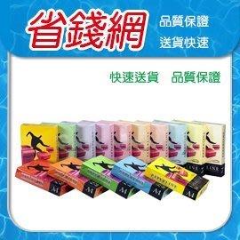 Paperline A4 70P進口色紙 金黃色 PAPER LINE高級影印色紙70G(五包裝)【省錢網】
