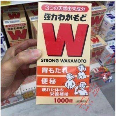 日本帶回小S推薦 WAKAMOTO若素若元腸 胃 錠 W 1000粒 益生菌 消化酵素 新舊包裝隨機發貨