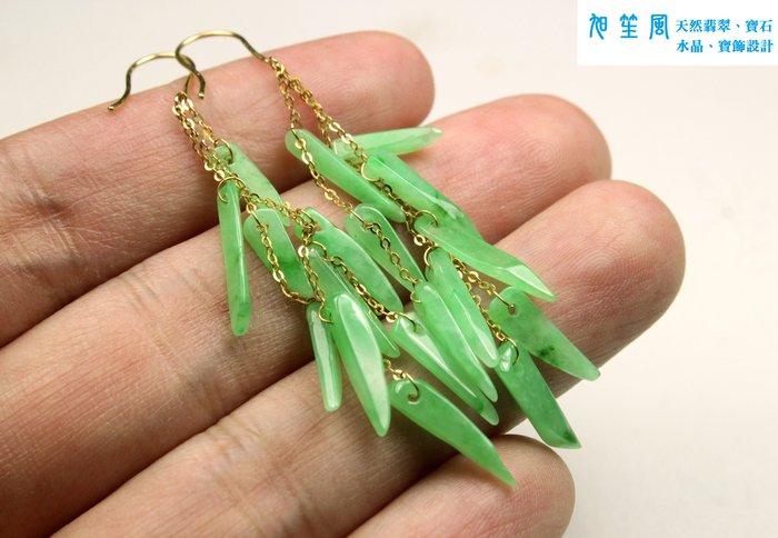 【旭笙風】天然A貨翡翠冰陽綠「K金設計耳環」