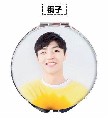 [東大][現貨]V12  陳立農 偶像練習生NINE PERCENT 鏡子化妝鏡同款周邊